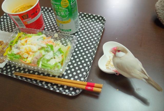 手抜きの夕飯